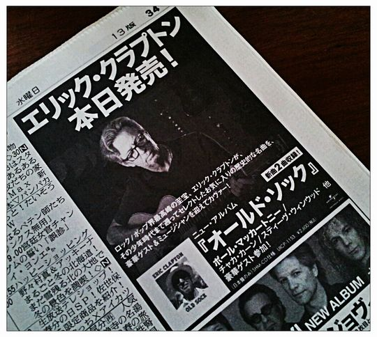 2013-03-2011.50.07_Hagrid_Clean.jpg
