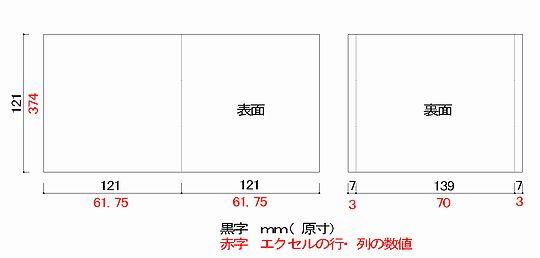 寸法図.jpg